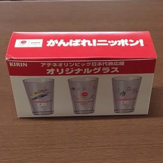 キリン - グラス 3個セット