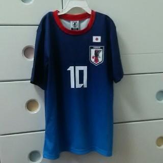 バンダイ(BANDAI)の新品 160 サッカー オフィシャル ウェア(ウェア)