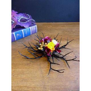 【ホラーハロウィン】荊棘に咲く花(プリザーブドフラワー)