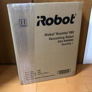 アイロボット(iRobot)の新品未開封ルンバ980国内正規品(掃除機)