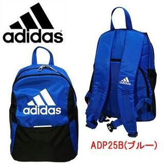 新品adidas サッカーリュック[ブルー]子供用