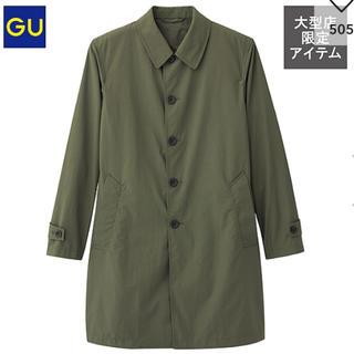 ジーユー(GU)の【新品未使用】GU ジーユー ステンカラーコート オリーブ 緑 グリーン(ステンカラーコート)
