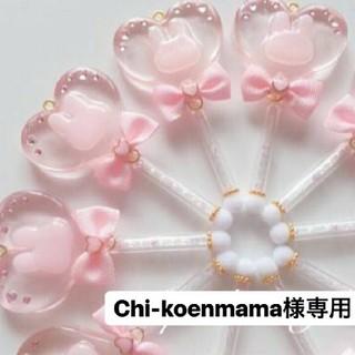 シャルレ(シャルレ)のChi-koenmama様専用シャルレ水着  上着のみ(水着)