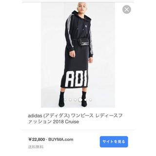 アディダス(adidas)のアディダス レディース ワンピース(ロングワンピース/マキシワンピース)