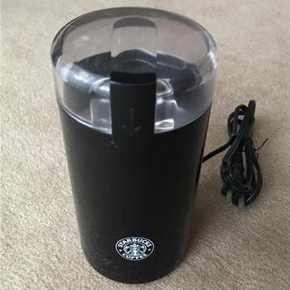 スターバックスコーヒー(Starbucks Coffee)のSTARBUCKS COFFEE 電動コーヒーミル(電動式コーヒーミル)
