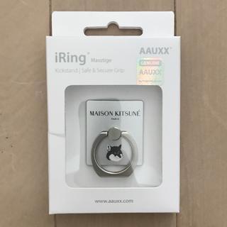 メゾンキツネ(MAISON KITSUNE')の新品 MAISON KITSUNE iRING バンカーリング iphone(iPhoneケース)