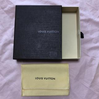 ルイヴィトン(LOUIS VUITTON)のルイヴィトン キーケースボックス(その他)