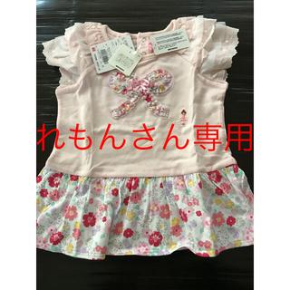 ミキハウス(mikihouse)のミキハウス リーナちゃん 80 Tシャツ 定価8500(税抜)(シャツ/カットソー)