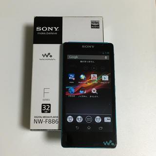 ウォークマン(WALKMAN)のソニー ウォークマン NW-F886 32GB(ポータブルプレーヤー)