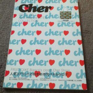 シェル(Cher)のcher2008-09 A/W(ファッション)