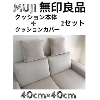 MUJI (無印良品) - クッション スリッパ 無印 MUJI
