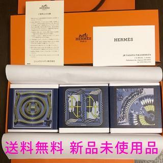 エルメス(Hermes)の新品未使用 HERMES エルメス 国内正規品 パフュームド ソープ(その他)