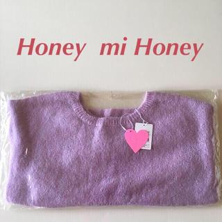 ハニーミーハニー(Honey mi Honey)の  Honey  mi Honey ❤️ 新品  モヘアニット(ニット/セーター)