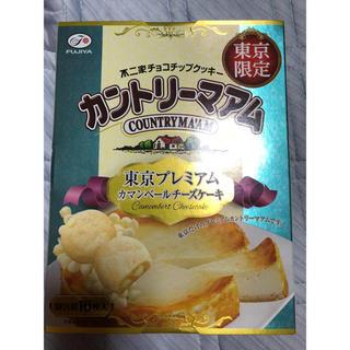 カメダセイカ(亀田製菓)の東京限定お菓子セット♡未開封品です♡送料込♡(菓子/デザート)