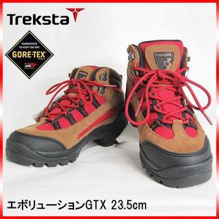 トレクスタ(Treksta)の新品未使用 TrekSta トレクスタ エボリューションGTX 23.5cm(ブーツ)