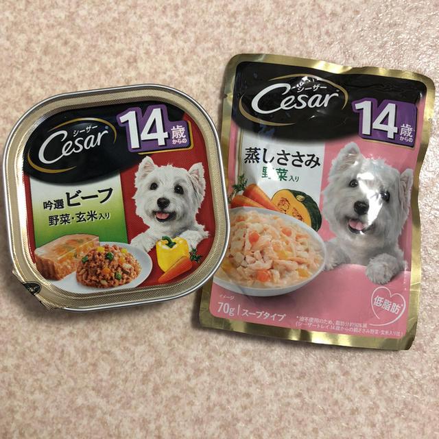 CASAR(シーザー)のCESAR14歳からのフード その他のペット用品(犬)の商品写真