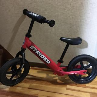ストライダ(STRIDA)のストライダー 赤色 レッド(自転車)