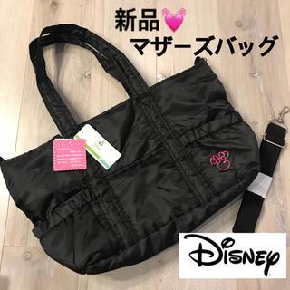 ディズニー(Disney)の⚠️専用です⚠️新品❤️ディズニー 2way マザーズバッグ(マザーズバッグ)
