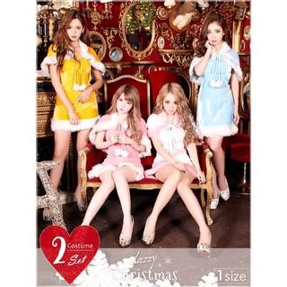 35a80dafc7344 デイジーストア(dazzy store)のdazzy store サンタ コスプレ ホワイト(衣装一式)