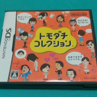 ニンテンドーDS(ニンテンドーDS)の値下げトモダチコレクション 3DS ソフト(携帯用ゲームソフト)
