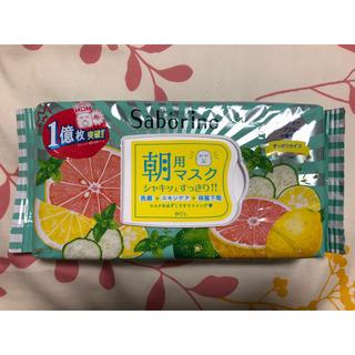 Saborino(サボリーノ) 朝用マスク ミンティーグレープフルーツの香り(パック/フェイスマスク)