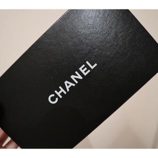 シャネル(CHANEL)のCHANEL Dior ルイヴィトン 箱 プラダ YSL Chloe(ショップ袋)