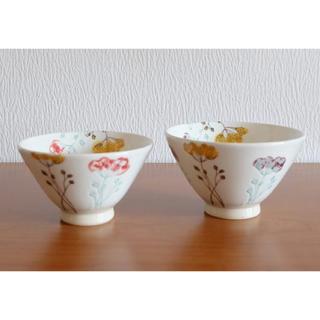 茶碗セット ♡ 波佐見焼 白山陶器 クラスカ イデー 益子焼 九谷焼 青