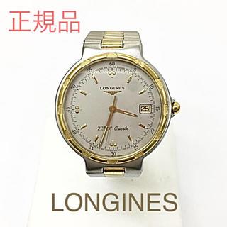 ロンジン(LONGINES)の鑑定済み正規品 ロンジン コンクエスト 腕時計(腕時計(アナログ))