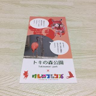 けものフレンズ ポストカード(キャラクターグッズ)