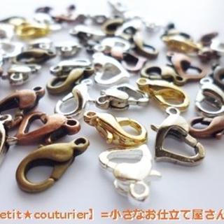 カニカン+ハート型 50個セット(各種パーツ)