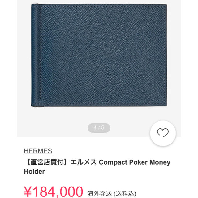8096b1e8469d Hermes - 【HERMES】2018-19AW 折りたたみ財布の通販 by なーなん's shop ...