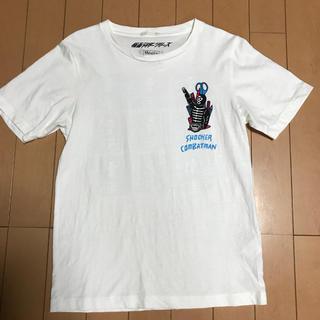 ジーユー(GU)のgu  Tシャツ2枚組 (Tシャツ/カットソー)