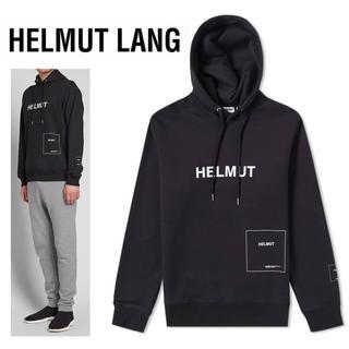 ヘルムートラング(HELMUT LANG)のHELMUT LANG 18ss ロゴ パーカー キャンペーン フーディー(パーカー)