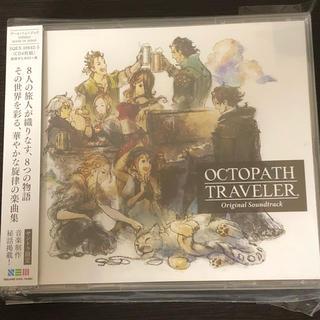 スクウェアエニックス(SQUARE ENIX)の【美品】オクトパストラベラー オリジナルサウンドトラック(ゲーム音楽)