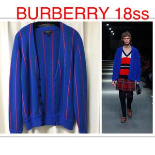 バーバリー(BURBERRY)のBURBERRY 18ss ストライプ ウール カーディガン PRORSUM(カーディガン)