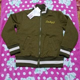 ドンキージョシー(Donkey Jossy)の120㎝☆新品ドンキージョシージャケット(ジャケット/上着)