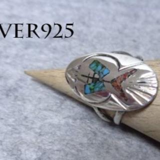 0951 SIRVER925 ズニ族☆チップインレイリング14号 ネイティヴ(リング(指輪))