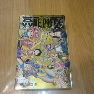 シュウエイシャ(集英社)のONE PIECE ワンピース イエロー yellow(少年漫画)