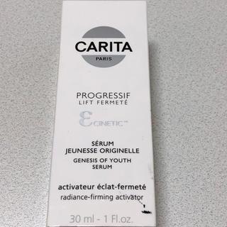 カリタ(CARITA)のCARITA 美容液(美容液)