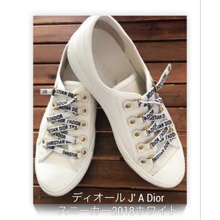 ディオール(Dior)の断捨離SALE✨ディオール スニーカー&パンプス(スニーカー)