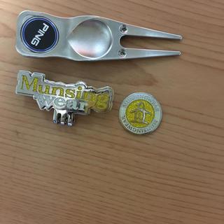 マンシングウェア(Munsingwear)のゴルフマーカーとフォーク(ゴルフ)