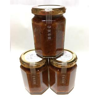 ヘルシィ茸ソース  3瓶セット [ラクマ特別価格](缶詰/瓶詰)