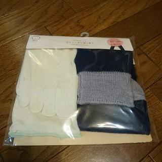 ムジルシリョウヒン(MUJI (無印良品))の絹屋/冷えとり靴下(ソックス)