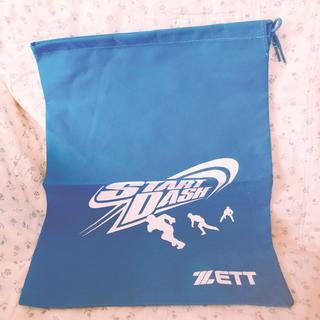 ゼット(ZETT)の巾着型袋(その他)