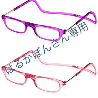 クリックリーダー(Clic Readers)のクリックリーダー老眼鏡 +2.00   2本セット(ピンクとパープル)(サングラス/メガネ)
