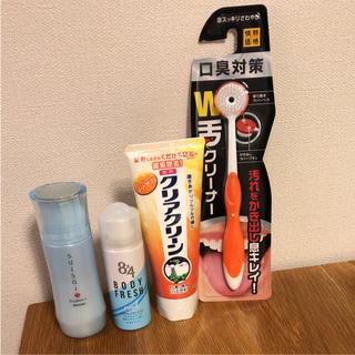 スイサイ(Suisai)のSuisai Emulsion 1  スイサイ 乳液(乳液 / ミルク)