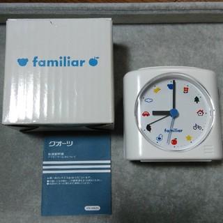 ファミリア(familiar)のファミリア 目覚まし時計(置時計)