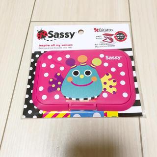 サッシー(Sassy)のSassy ビタット(ベビーおしりふき)