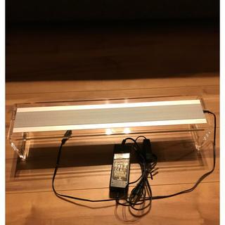 アクアデザインアマノ(Aqua Design Amano)のADA ライト 45㎝用。(アクアリウム)