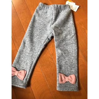 WILL MERY - 【新品タグ付き】ウィルメリー パンツ ズボン 90